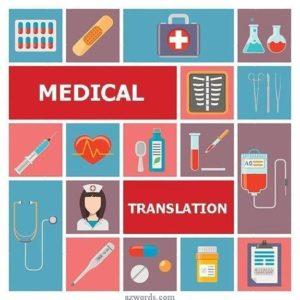 перевод медицинских справок