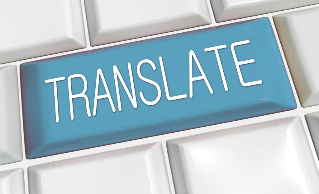 міжнародне бюро перекладів у Києві